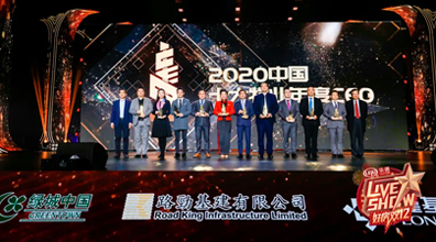 战略有定力·执行有韧劲 | 世茂服务叶明杰荣获2020中国十大物业年度CEO